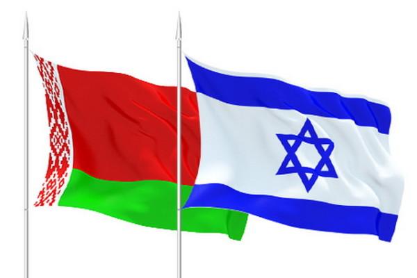 Израиль Беларусь