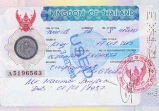 Таиландская виза.