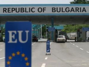 граница Болгарии