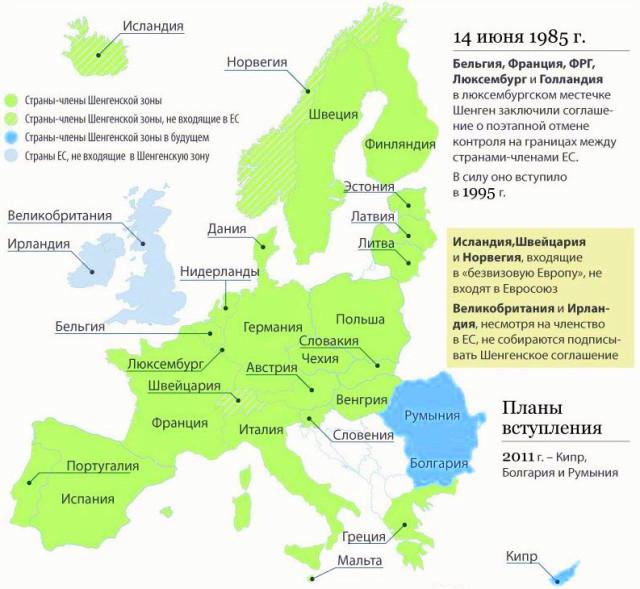 Страны Шенгена на карте.
