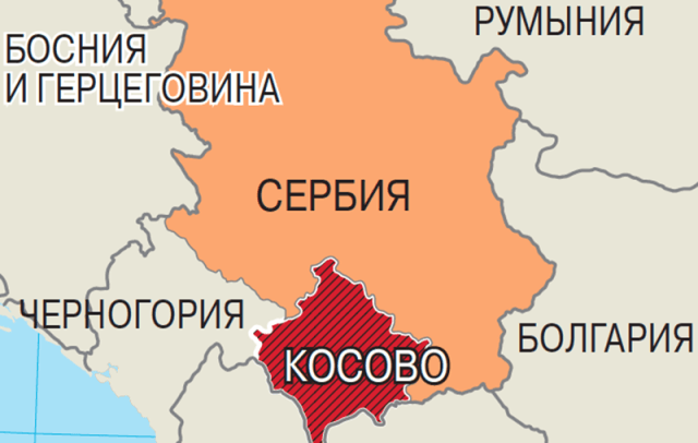 Косово на карте