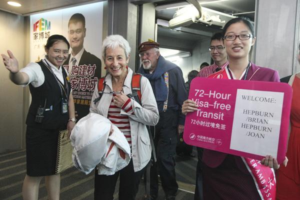 Пересадка в Китае: нужна ли транзитная виза?