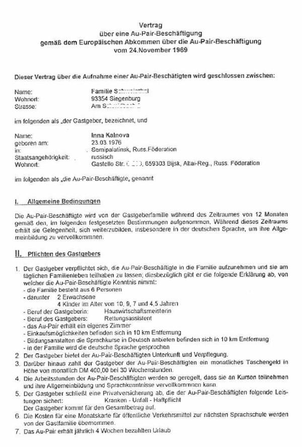 Виза Au-pair в Германию (немецкая)