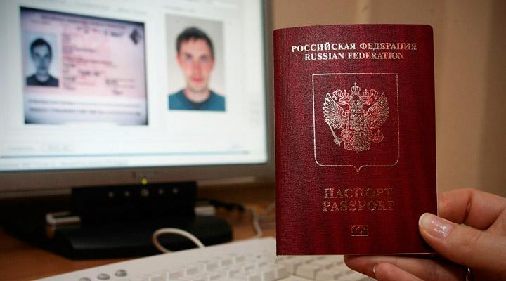 Как сделать фото на загранпаспорт для Госуслуг