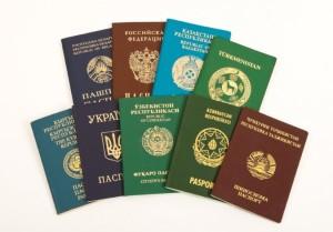 Каквостановить паспорт гражданину белоруссии в самаре