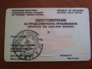 Удостоверение на продолжительное пребывании в Болгарии.