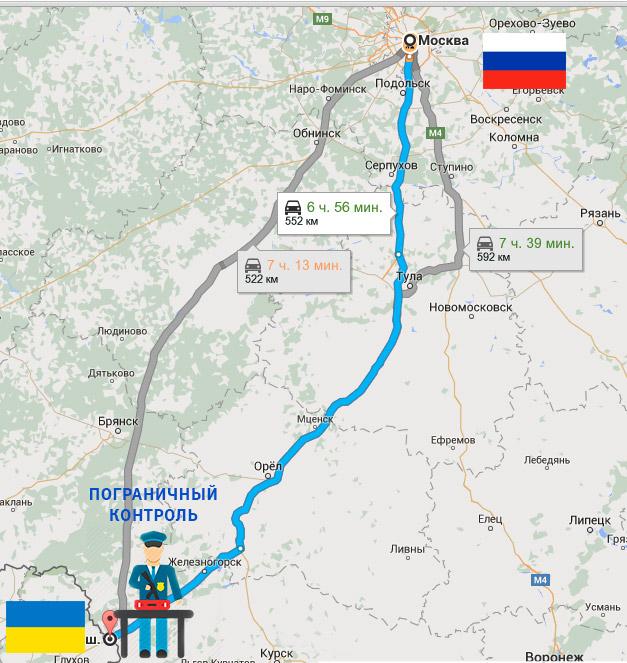 миграционная карта россии образец 2015
