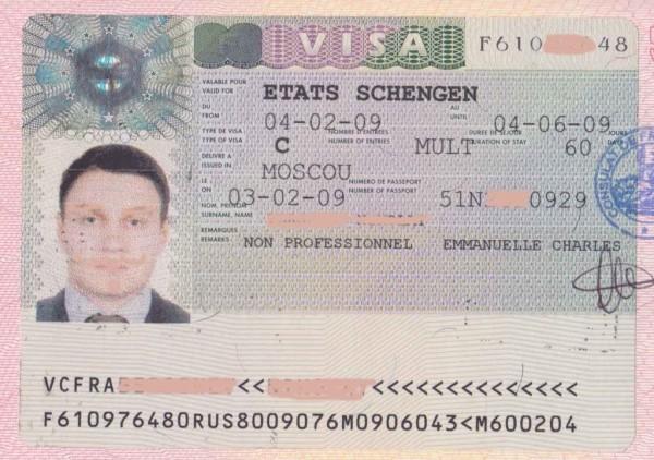 Как выглядит краткосрочная виза в Париж.