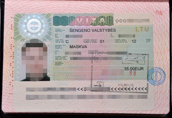шенген в Литву