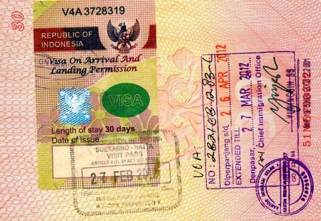 Виза по прибытии в Индонезию.