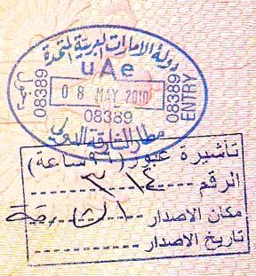 Штамп о транзите в паспорте.