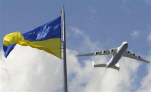 транзит через Россию в Украину для казахстанцев