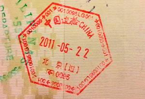 штамп Китая в загранпаспорте