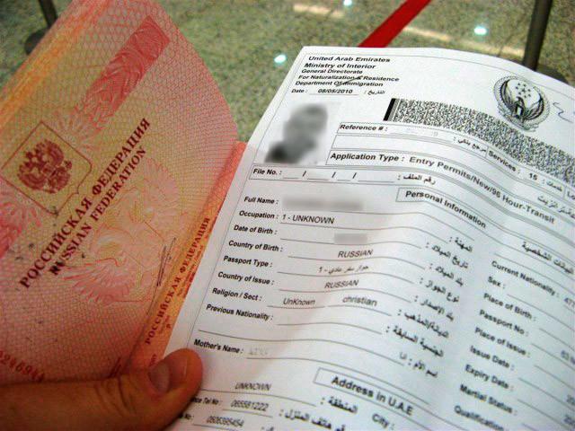 Как выглядит транзитная виза в Дубаи.