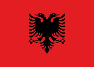 Флаг Республики Албания