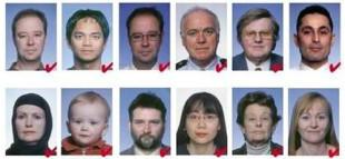 Допустимые фотографии на паспорт