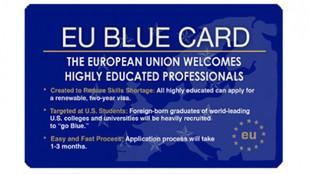 Голубая карта ЕС
