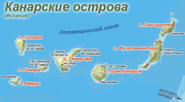 Канарские острова на карте.