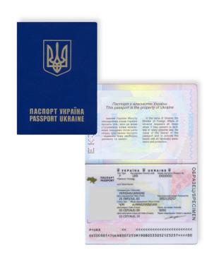 Образец загранпаспорта гражданина Украины