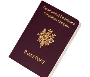 Образец паспорта Франции