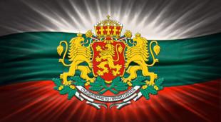 Символика Болгарии