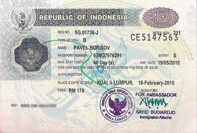 Туристическая индонезийская виза