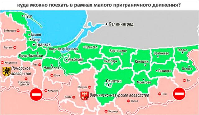 Зона действия мпп Польши