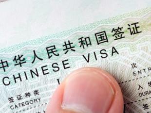 Эмиграция в Китай из Росии