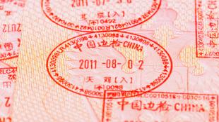 Штампы о пересечении границы