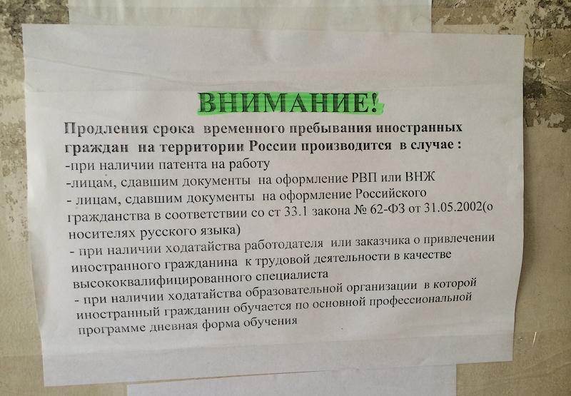 Земельный кодекс Российской Федерации (с изменениями)