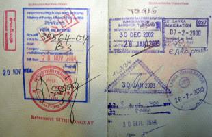 Штамп Лаоса в загранпаспорте
