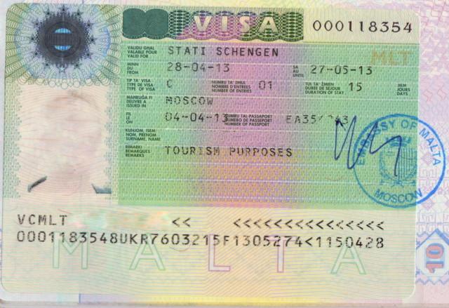Шенгенская виза на Мальту.
