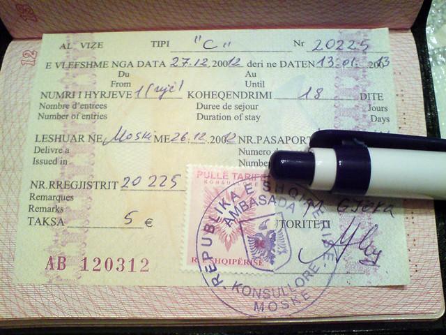 Образец визового разрешения Албании