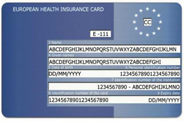 Бланк медицинской страховки