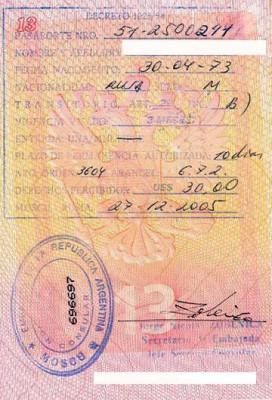 Визовое разрешение в Аргентину