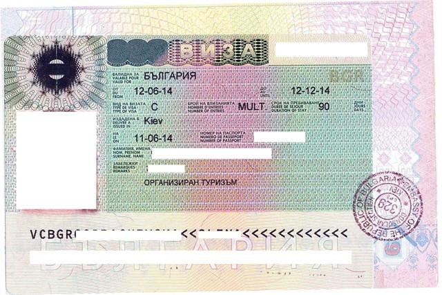 Пример визы в Болгарию