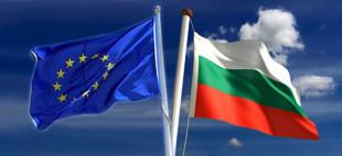 Флаги Болгарии и ЭС