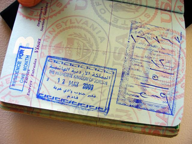 Образец штампа о продлении визы