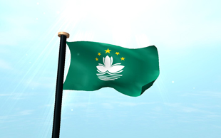Флаг административного района Макао