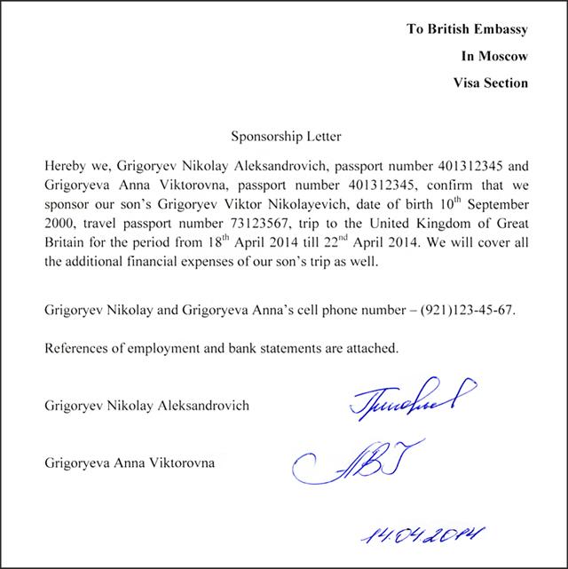 Спонсорское Письмо Для Американской Визы Образец - фото 10
