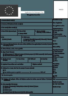 Анкета для получения визового соглашения
