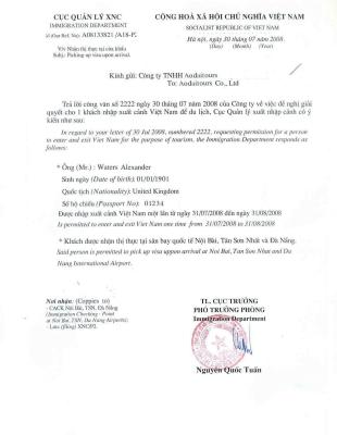 Пригласительное письмо для получения визы