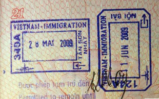 Штамп о пересечении границы
