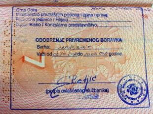 ВНЖ Черногория