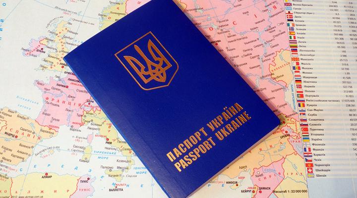 Как оформить детский загранпаспорт в Украине в 2019 году
