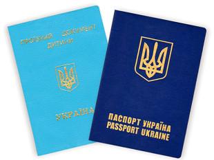 Образец загранпаспортов Украины