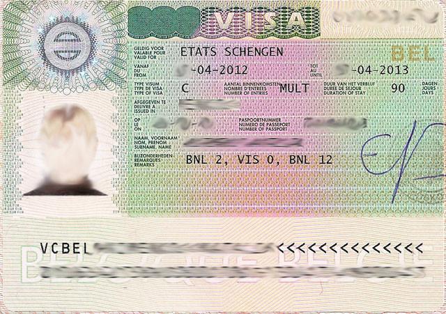 Бланк визового разрешения в Бельгию