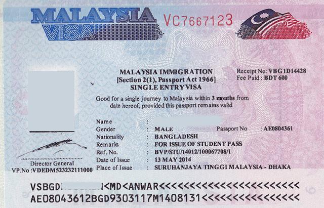Визовое разрешение в Малайзию