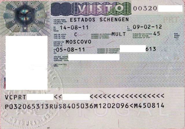 Португальская виза