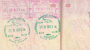 Печать в паспорте на границе